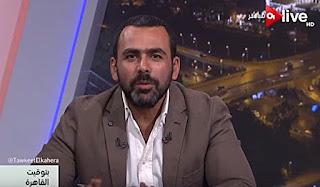 برنامج بتوقيت القاهرة حلقة السبت 29/7/2017 مع يوسف الحسينى و حوار مع د. عبدالمنعم سعيد حول الأوضاع في المنطقة العربية
