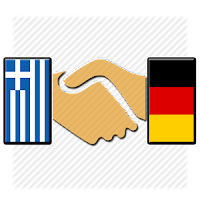http://www.greekapps.info/2017/10/germanika.html#greekapps
