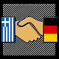 http://www.greekapps.info/2017/10/germanika.html#greekapps