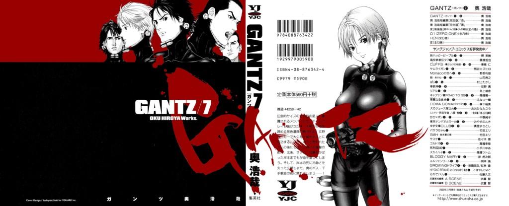 Gantz Chap 71: Tượng phật khổng lồ trang 1
