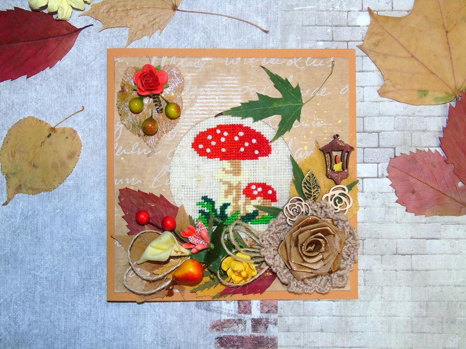 Осень как сделать открытку, делают дети