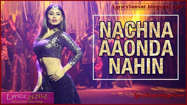Ki Kariye Nachna Aaonda Nahin : Tum Bin 2 | Mouni Roy
