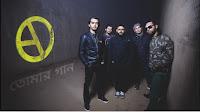 Tomar-Gaan-By-Arbovirus-Lyrics-In-Bangla