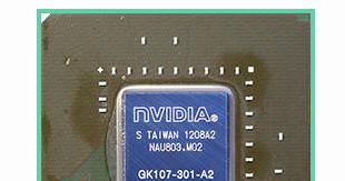 Dell Precision M3800 Intel HD Graphics 4600 and NVIDIA