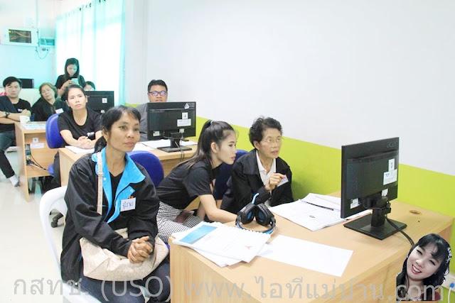 คณะกรรมการกิจการกระจายเสียง กิจการโทรทัศน์ และกิจการโทรคมนาคมแห่งชาติ, กสทช,uso,ยูโซ,ไอทีแม่บ้าน,ครูเจ,โครงการรัฐบาล,รัฐบาล,วิทยากร,ไทยแลนด์ 4.0,Thailand 4.0,ไอทีแม่บ้าน ครูเจ, ครูรัฐบาล