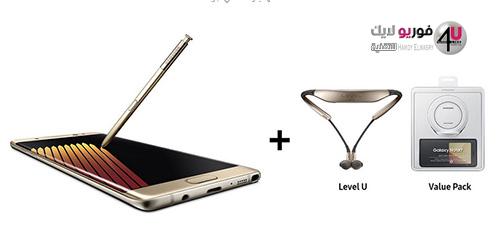 هاتف Galaxy Note 7 متوفر للشراء في السعودية هذه هي الأسعار والهدايا