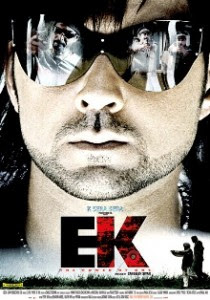 Ek Hindi Songs MP3