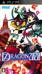 7th Dragon 2020 PSP Traducido Inglés [Patched] [ISO]