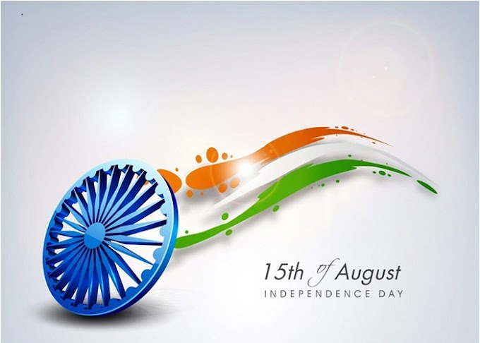 Welcome speech and Free Essay On Independence Day for the Students and Teachers In English