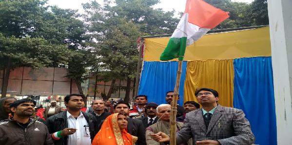 70-va-republic-day-ke-avsar-par-jila-vidhik-seva-pradhikaran-ke-sachiv-dwara-hua-dhwaja-rohan