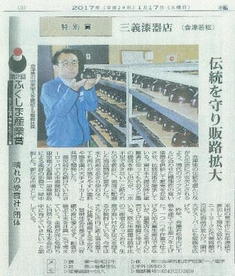 http://www.minpo.jp/pub/topics/sangyosyo/