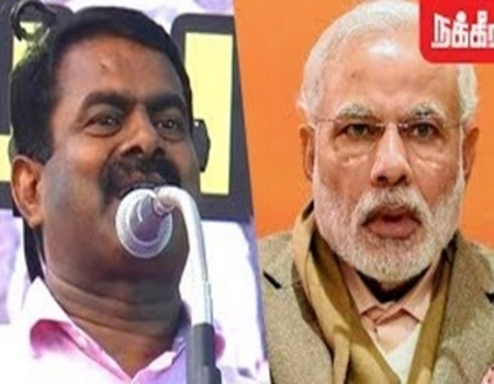 Seeman Thundering Speech against Beef Ban