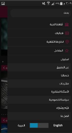 تحميل تطبيق دبي للثقافة