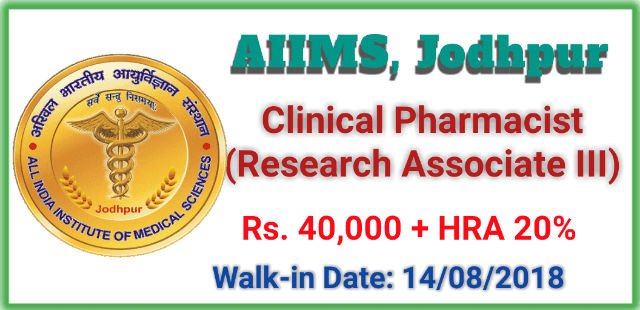 Clinical-pharmacist-research-associate-aiims-jodhpur