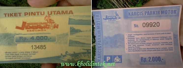 Tiket Masuk Wisata Alam Jembangan