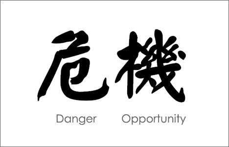 Crise+en+chinois.jpg