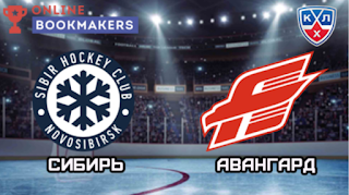 Сибирь – Авангард прямая трансляция онлайн 28/12 в 15:30 по МСК.