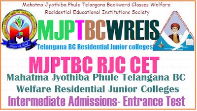 Mjprjc cet notification 2019-2020, Mjptbcwreis Telangana MJP TS BC Welfare RJC CET