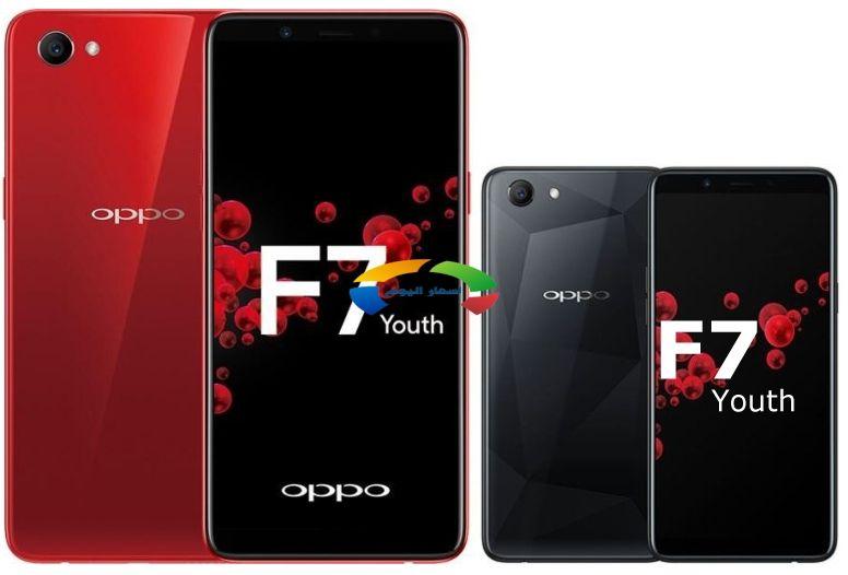 سعر Oppo F7 Youth سوق كوم