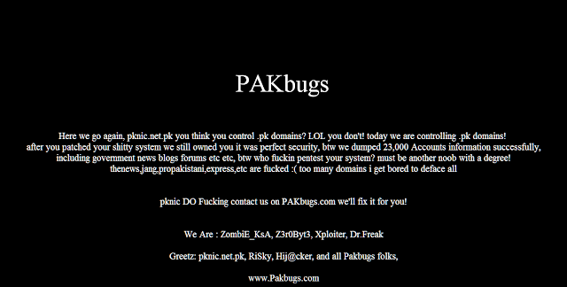 Pakistan Domain Registrar PKNIC Hacked