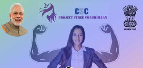 स्त्री स्वाभिमान योजना – CSC की अनूठी पहल