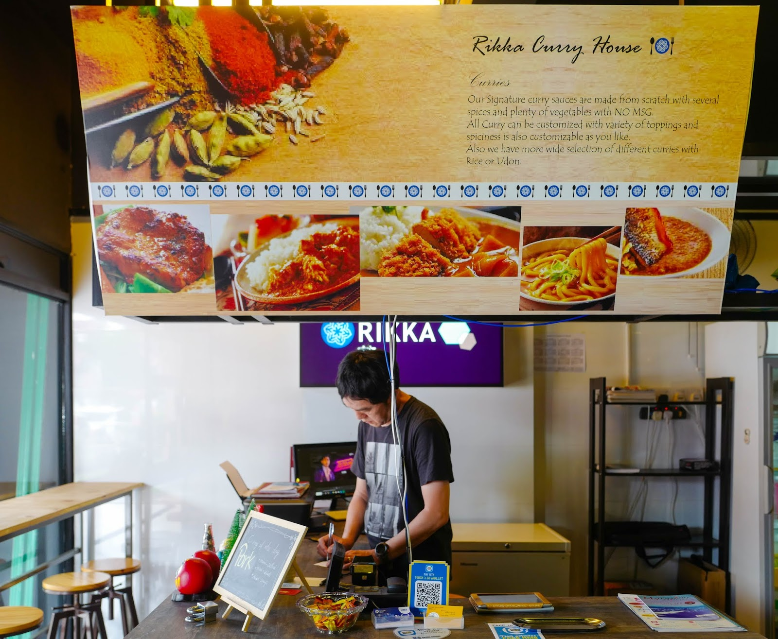 rikka japanese curry house, kota kemuning