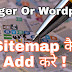 Blogger blog me or wordpress me sitemap kaise add kare