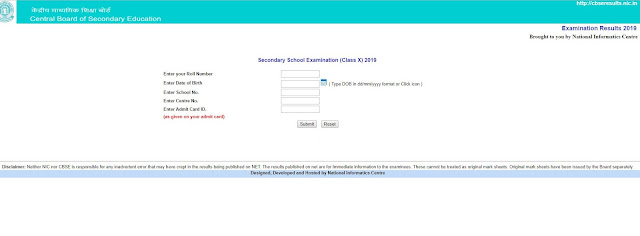Steps to check CBSE Class X Results, Stepts to Check Class 10th Cbse Result,