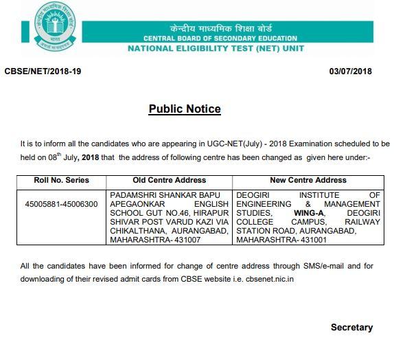 image : UGC NET Exam Centre Change July 2018 @ cbse-net.in