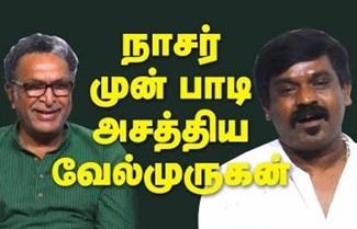 Megi Audio Launch   Megi Tamil Movie  Tamil Cinema – IBC Tamil