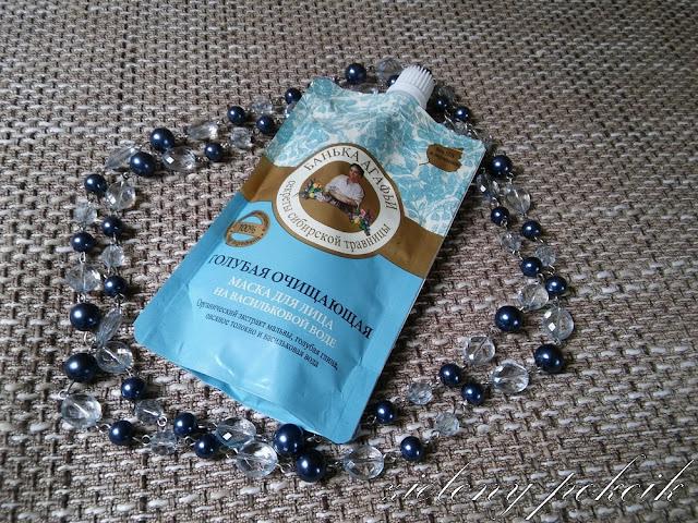 Kosmetycznie: Bania Agafii - Maska do twarzy niebieska - oczyszczająca