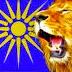 ΕΛΛΗΝΕΣ ΠΡΟΣΟΧΗ...!!!ΒΟΜΒΙΣΤΙΚΕΣ ΔΗΛΩΣΕΙΣ ΕΠΩΝΥΜΑ από την Λιονταρίνα της Μακεδονίας!!ΤΗΝ ΓΝΩΡΙΖΕΤΕ!!!!!!«Επιδιώκω Την Εδαφική Ακεραιότητα Της Ελλάδας!!Εσείς ΠΟΥ Αποσκοπείτε;;;»!![ΟΝΟΜΑ ΚΑΙ ΦΩΤΟ]