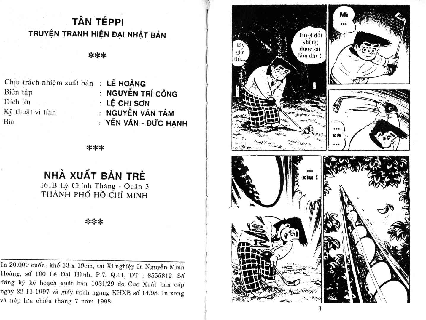 Ashita Tenki ni Naare chapter 46 trang 1