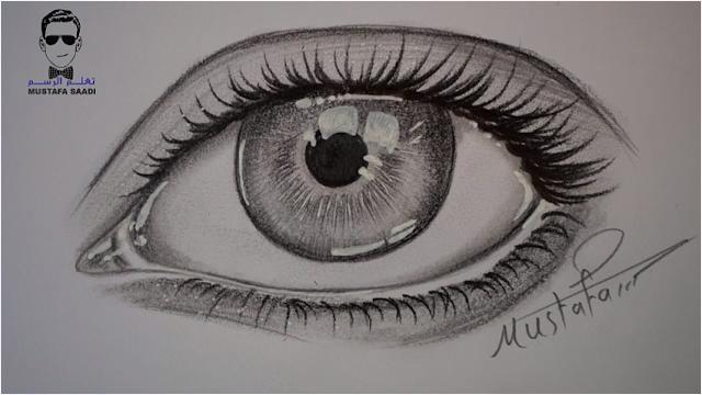 طريقة رسم الاضاءة في العين