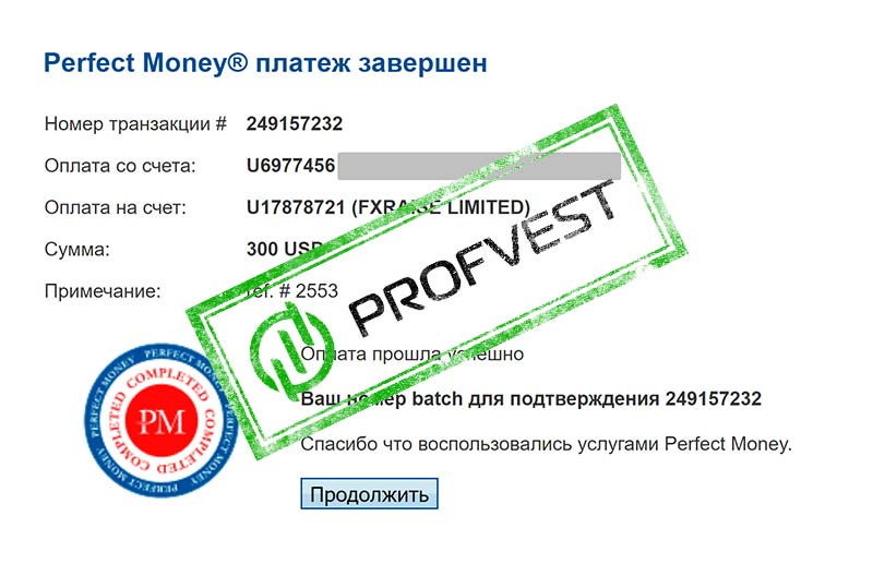 Депозит в Fxraise Limited