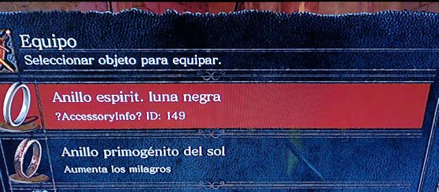 Análisis Dark Souls Remastered