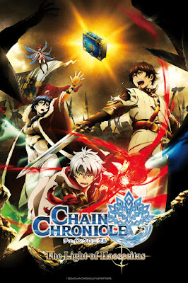 Chain Chronicle - The Light of Haecceitas –