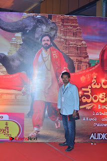Om Namo Venkatesaya Telugu Movie Audio Launch Event Stills  0041.JPG