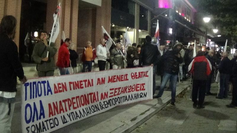 Συλλαλητήριο Σωματείων στην Αλεξανδρούπολη για τα εργασιακά