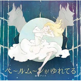 Download ACCA: 13-ku Kansatsu-ka Ending [SINGLE]