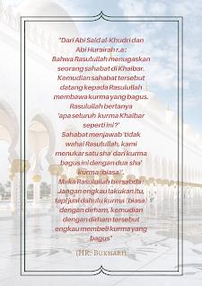 hadis pasar modal syariah
