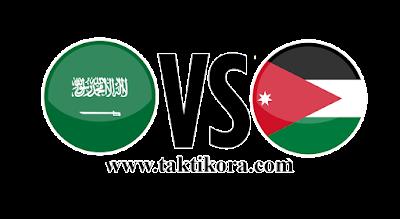 السعودية والأردن بث مباشر