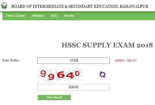 Result of HSSC SUPPLY EXAM 2018 has been announced:  Bahawalpur Board