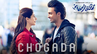 CHOGADA | LOVERATRI | GUITAR CHORDS | AND | STRUMMING PATTERN