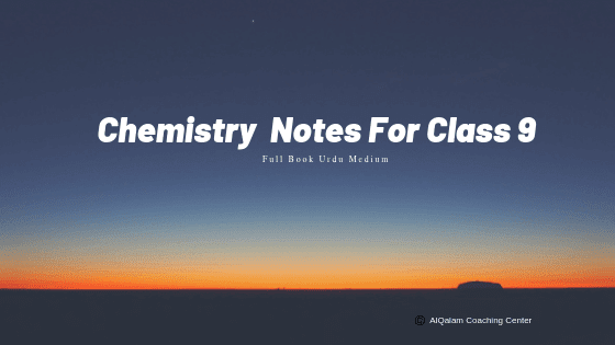 chemistry-notes-for-class-9