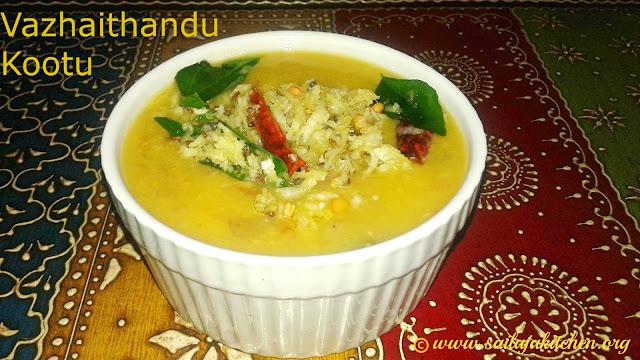 images of Vazhai Thandu Kootu / Vazhaithandu Koottu Recipe / Vazhaithandu Kootu / Plantain Stem Kootu Recipe