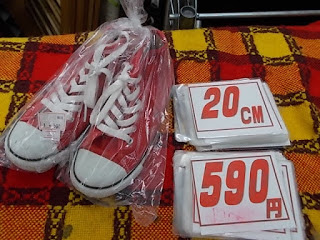 中古品コンバース赤は590円