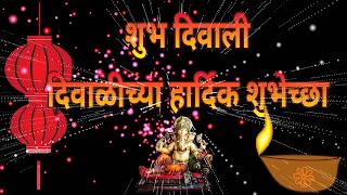 Ganesh-Lakshmi-Saraswati-pujan-happy-diwali-2018