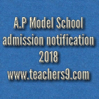 A.P Model School(APMS) admission notification 2018