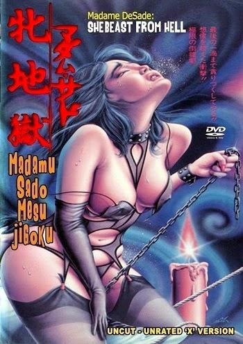 Madamu Sado: Mesu jigoku (1986)